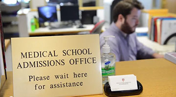 A look at the HMS admissions process