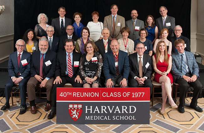 Members of the Class of 1977 at the 2017 Reunion Gala