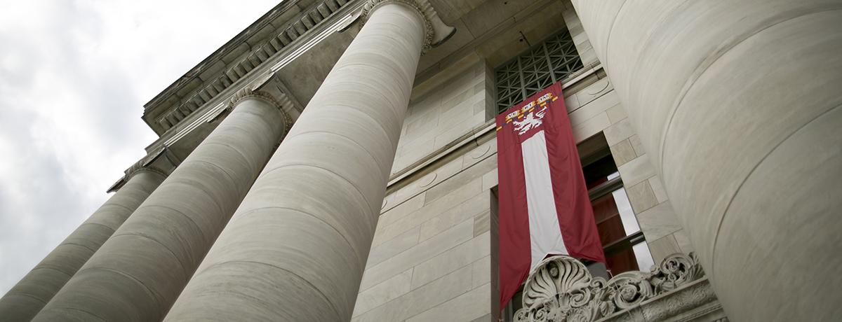 Gordon Hall with the Harvard Medical School banner hanging