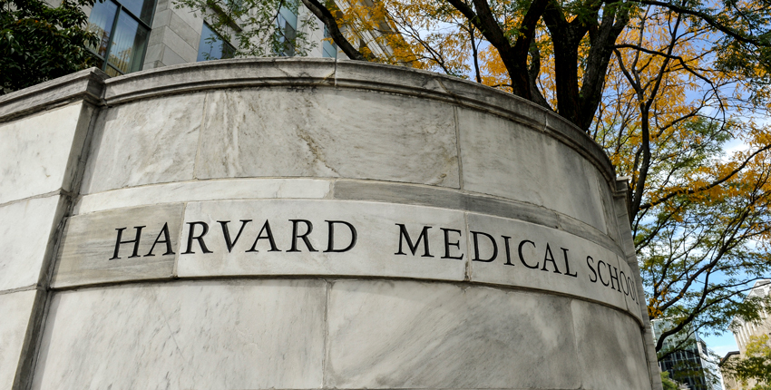 Photo of lettering at entrance to Quad that says Harvard Medical School