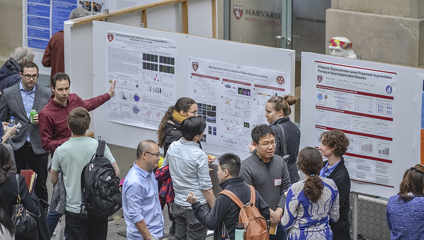 Innovation Celebration | Harvard Medical School
