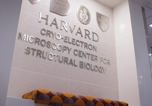 sign at entrance of the Harvard Cryo-EM Center